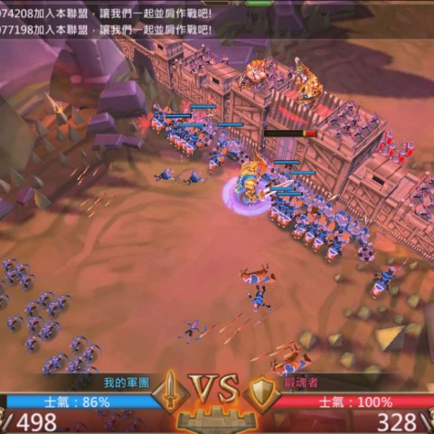 王國紀元:3D攻城畫面很炫。以聯盟為中心的玩法,容易使人因團結而久玩