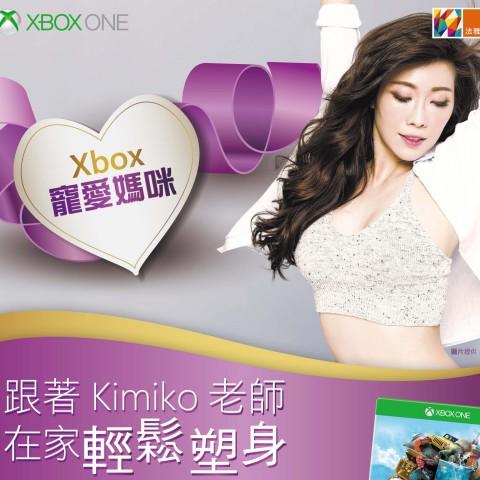 Xbox寵愛媽咪邀Kimiko老師開體感運動菜單,每天10分鐘輕鬆塑身就這麼簡單