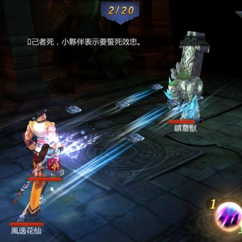 盜墓OL -獵墓訣:嶄新的遊戲題材,並且擁有許多具有巧思的設計