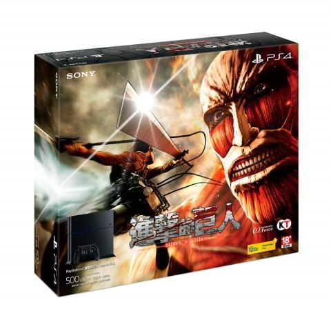 PlayStation®4『進擊的巨人(繁體中文版)』主機同捆組6月2日發售