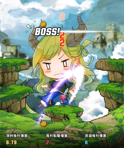 【funny game】進擊的巨娘!巨大怪物入侵?!