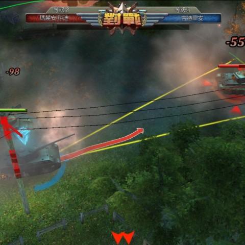 坦克突擊隊:即時3D的坦克作戰,考驗你的戰略功力!