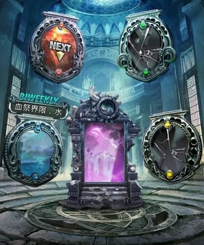 時空之門:極富創意的新形態三消疊疊樂