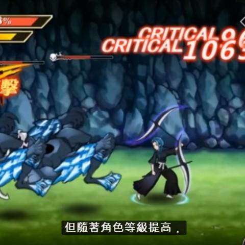 【新手遊試玩】死神:斬之靈
