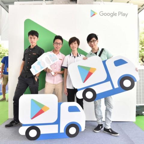 「Google Play 行動嘉年華」抵達台中站,7/29-7/31大遠百貨旁免費參觀