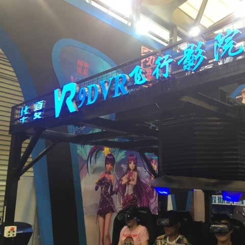 【2016ChinaJoy】VR飛行影院