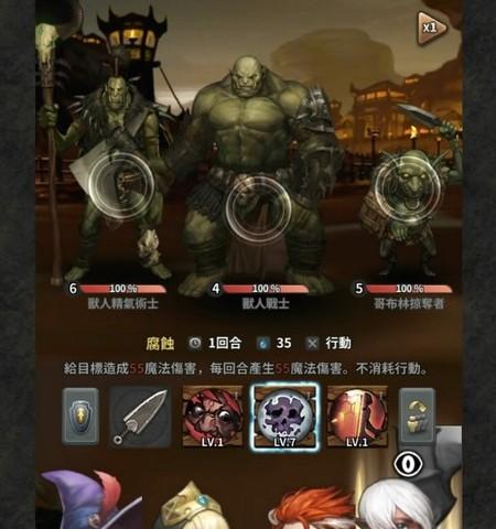 魔龍之魂:非常需要動腦筋搭配技能、想策略應對戰鬥