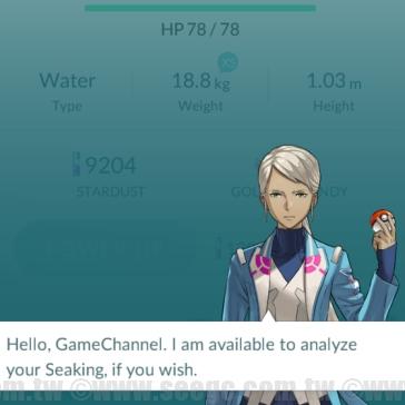 Pokemon Go:改版更新,內建導師評價寶寶