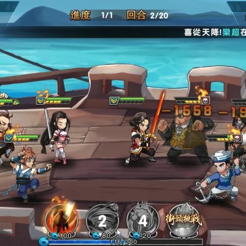 中華英雄:美術風格迥異的港漫改編遊戲