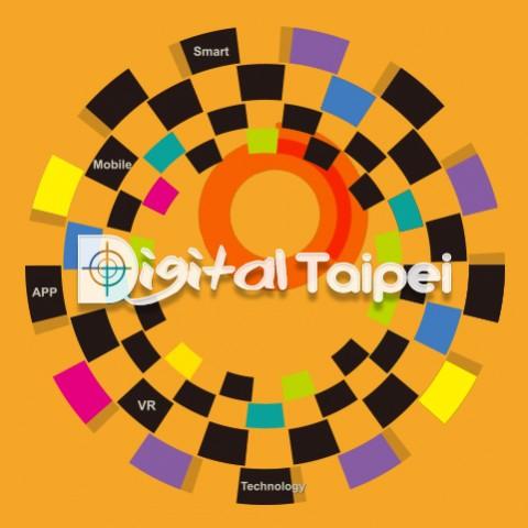 亞太數位內容展銷盛會 Digital Taipei 七日世貿一館隆重登場