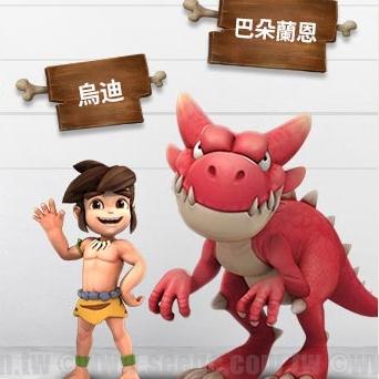 全球玩家引頸期待的重量級手遊《石器時代:起源》台港澳雙平台盛大上市!