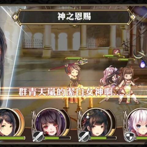 螺旋境界線:劇情不錯、戰鬥易好上手,鮮見的以近戰角為主的遊戲