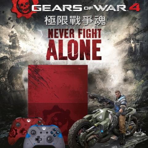 Xbox One S 2TB《戰爭機器4》限量同捆組 強勢登台 預購即日起開催!