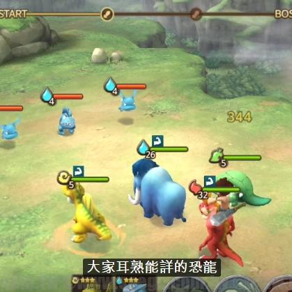 【新手遊試玩】石器時代:起源
