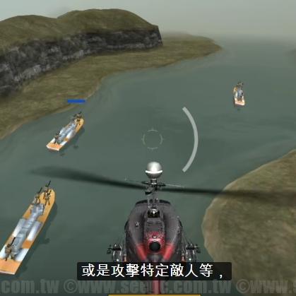 【新手遊試玩】砲艇戰:空中爭霸