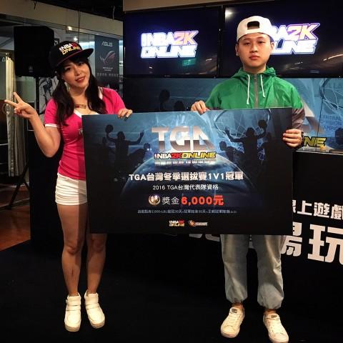 《NBA2K ONLINE》2016 TGA冬季選拔賽台灣區決賽結果出爐