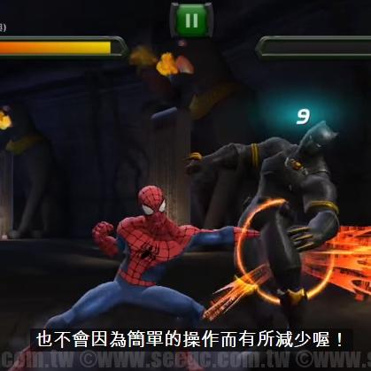 【新手遊試玩】MARVEL:超級爭霸戰