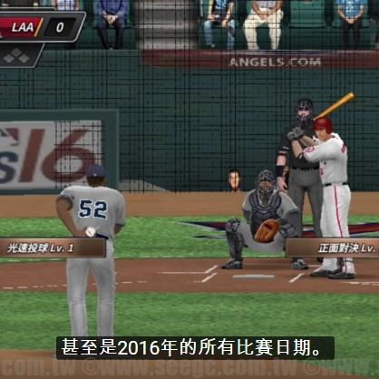 【新手遊試玩】MLB:9局職棒16