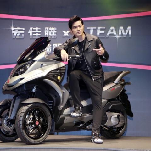 宏佳騰與亞洲天王周杰倫跨界合作新創舉,與「J Team」正式跨界結盟
