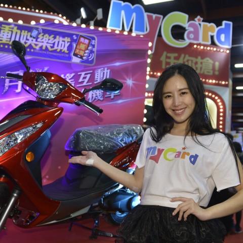 【2017TpGS】免費MyCard互動娛樂城 台北電玩展人氣「紅」不讓