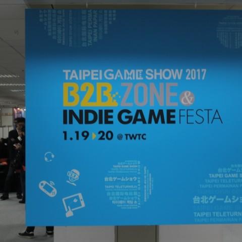 【2017TpGS】台北電玩展正式開展
