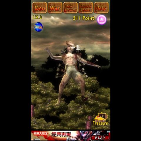 【funny game】髮型越變越奇怪的敗戰武士