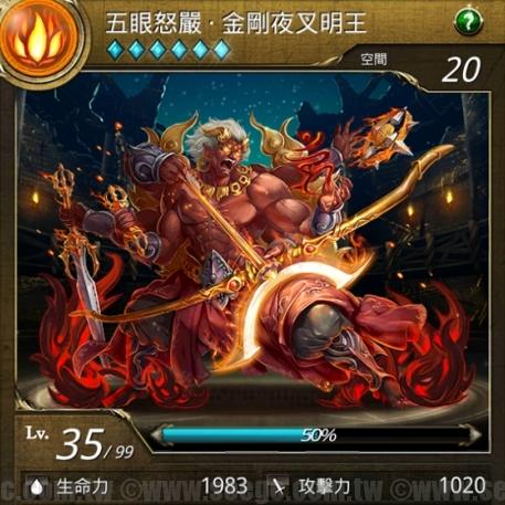 神魔之塔:地獄級「絕響金剛鈴」破關攻略
