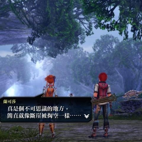 動作RPG「伊蘇」系列最新作登上PS4!《伊蘇Ⅷ -丹娜的隕涕日-》繁中版將與日本同步推出!