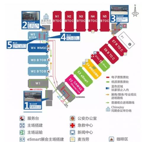 【ChinaJoy 2017】展館俯視圖正式發佈!