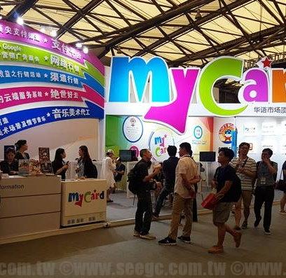【ChinaJoy 2017】智冠集團MyCard眾多品牌登場