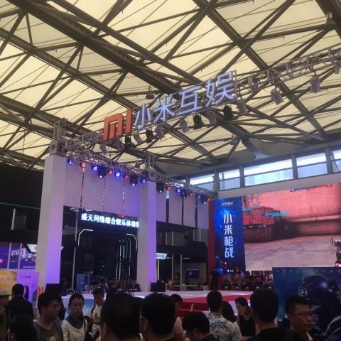 【ChinaJoy 2017】「小米」品牌正式進軍手遊產業
