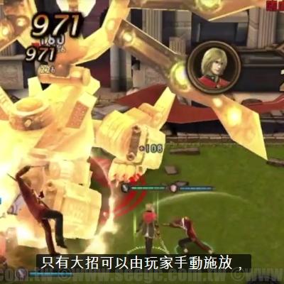 【新手遊試玩】FINAL FANTASY 最終幻想:覺醒