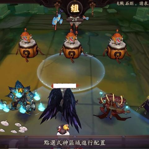 陰陽師Onmyoji:適合新手使用的式神