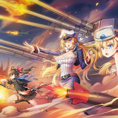 日系海戰手機遊戲《請命令!提督SAMA》正式上架雙平臺