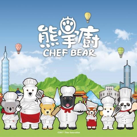《熊掌廚》玩美食遊世界,結合體感做菜與經營養成