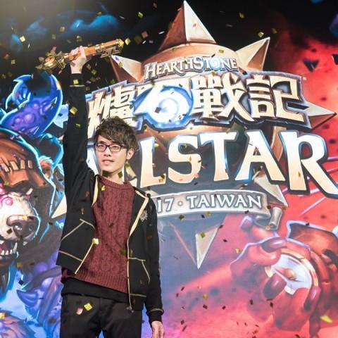 台灣選手Virtual獲得《爐石戰記》2017全明星賽冠軍!