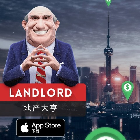 《Landlord 地產大亨》增添7千多台灣地產