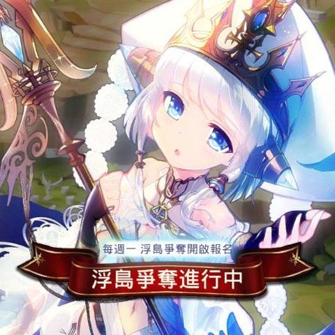 爭奪萬人大戰的最強寶座!日系手遊《神無月》推出公會戰全新玩法