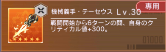 AD6040