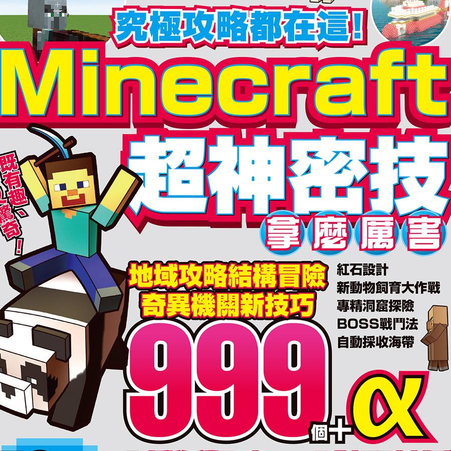 mc_god_cover_310x210