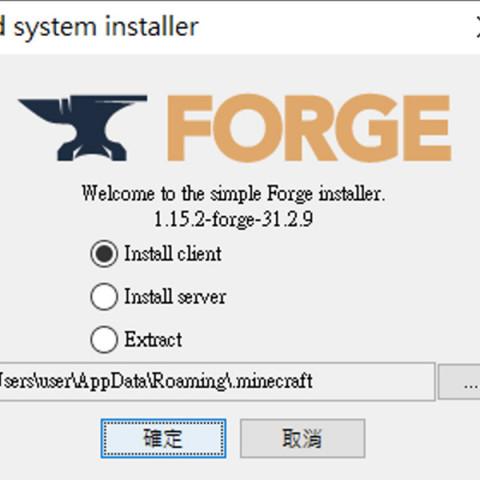 【Minecraft】模組安裝方法