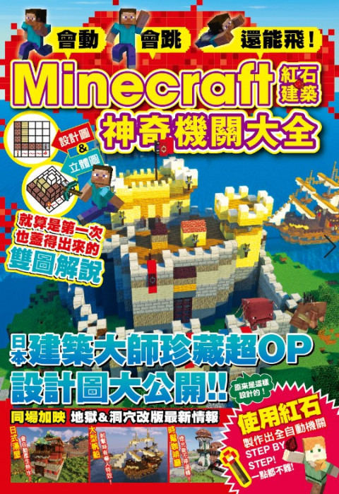 11_COVER