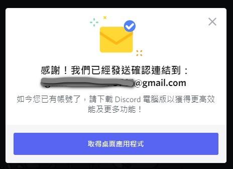 螢幕擷取畫面 2021-06-21 143058