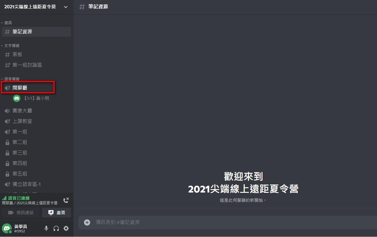 螢幕擷取畫面 2021-06-28 104218